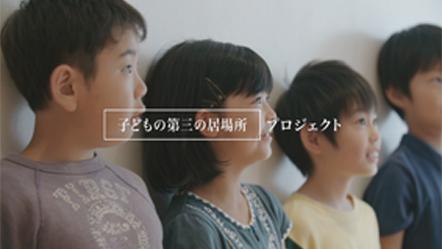 松井ノブユキ